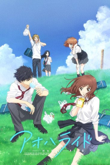 Blue Spring Ride main image