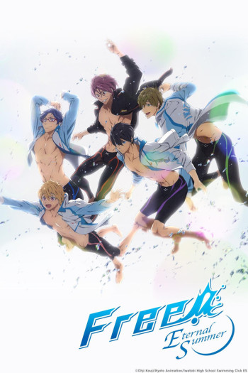 Free! Eternal Summer Main Image