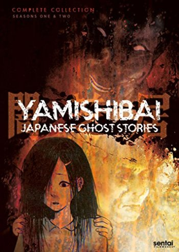 Yamishibai: Japanese Ghost Stories 2nd Season main image
