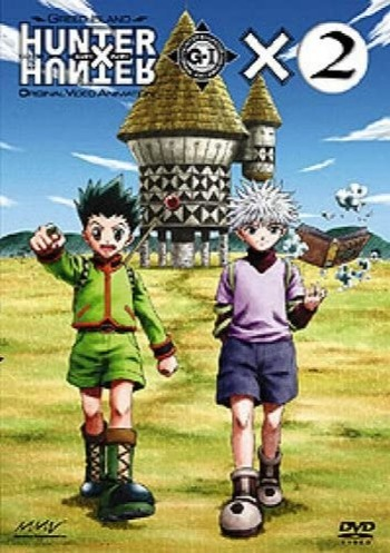 Hunter x Hunter OVA 2: Greed Island Main Image