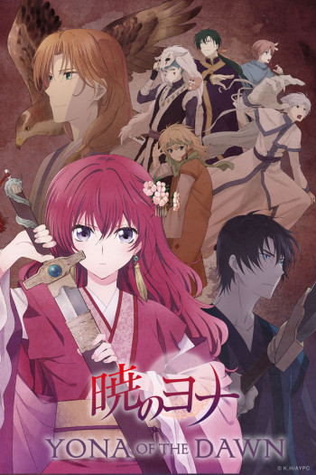 Yona of the Dawn Main Image