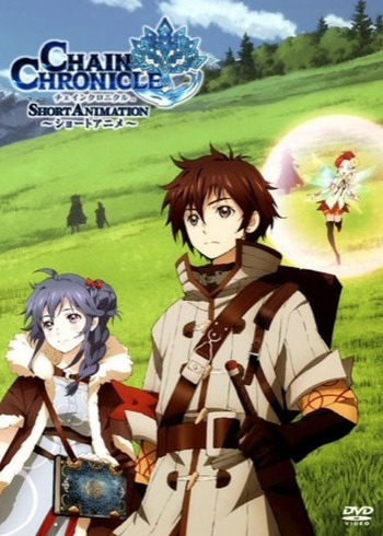 Chain Chronicle main image