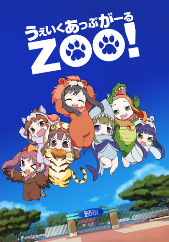 Wake Up, Girls Zoo!