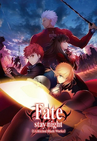 Fate/stay night: Unlimited Blade Works TV Prologue