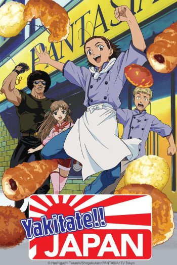 Yakitate!! Japan main image