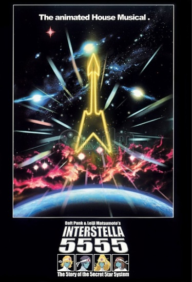 Interstella 5555 - The 5tory of the 5ecret 5tar 5ystem main image
