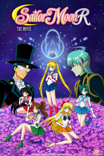 Sailor Moon R: The Movie main image