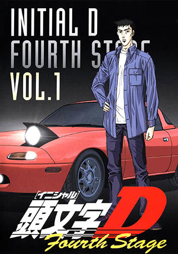 Initial D Fourth Stage main image