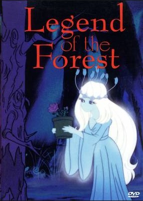 Legend of the Forest main image
