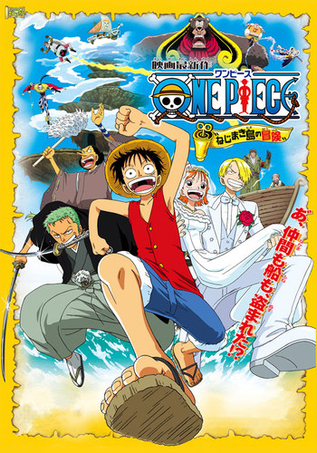 One Piece Movie 2: Clockwork Island Adventure main image