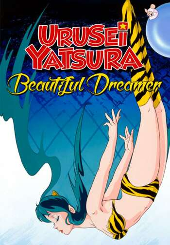 Urusei Yatsura Movie 2: Beautiful Dreamer main image