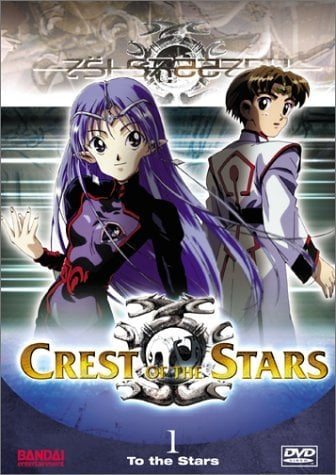 Crest of the Stars main image
