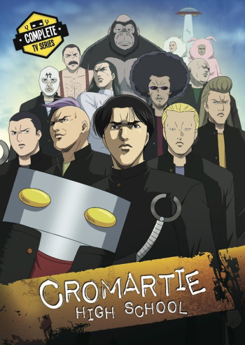 Cromartie High School Main Image