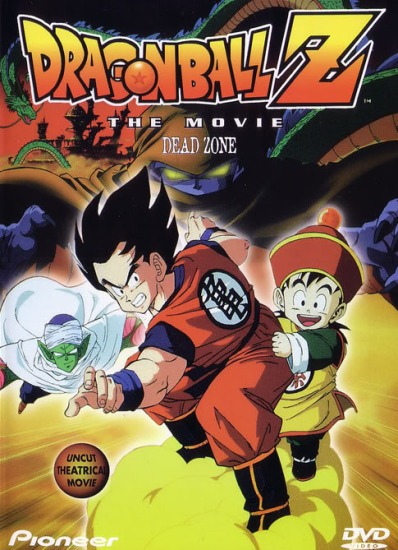 Dragon Ball Z Movie 1: Dead Zone main image