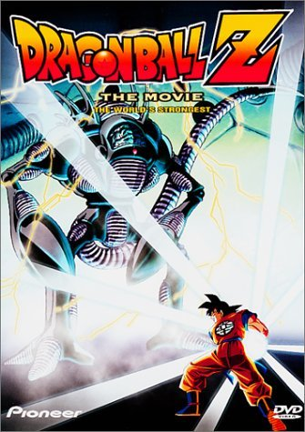 Dragon Ball Z Movie 2: The World's Strongest main image