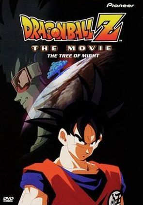 Dragon Ball Z Movie 3: The Tree of Might main image
