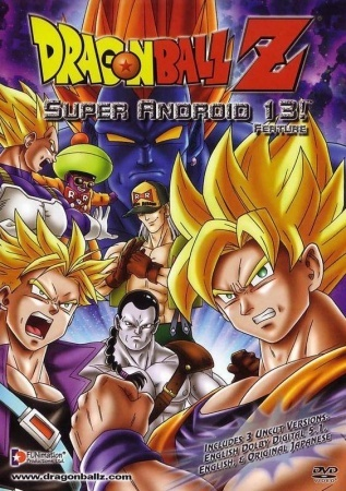 Dragon Ball Z Movie 7: Super Android 13