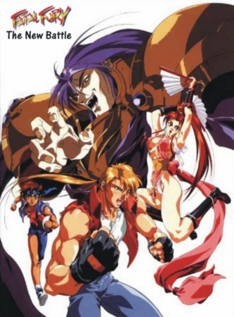 Fatal Fury 2: The New Battle main image