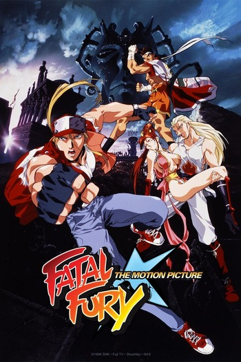 Fatal Fury: The Motion Picture main image