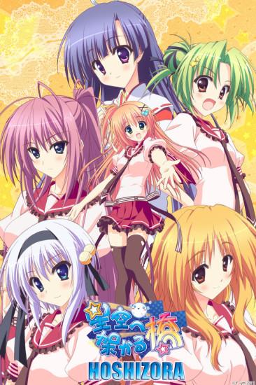 Hoshizora e Kakaru Hashi Anime Cover