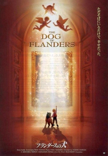 The Dog Of Flanders Anime Movie Online
