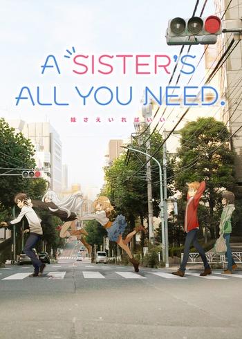 Imouto sae Ireba Ii. Anime Cover