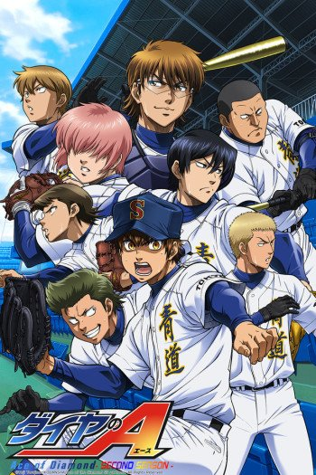 Diamond no Ace: Second Season Anime Cover
