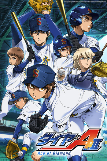 Ace of Diamond Act II-Thumb