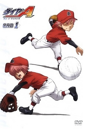 Ace of the Diamond OVA