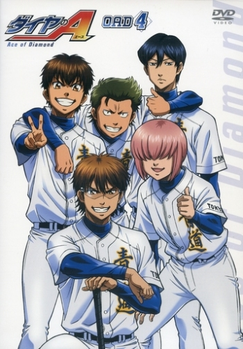 Ace of the Diamond: Second Season OVA