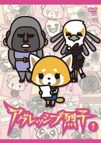 Aggressive Retsuko Anime Planet