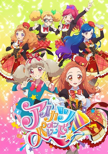 Aikatsu on Parade! (2020)