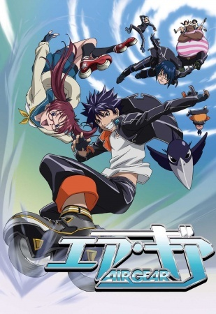 Air Gear main image
