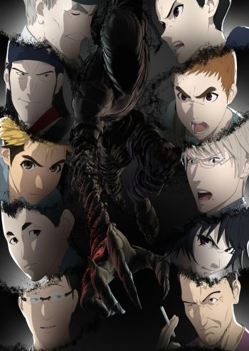 Ajin 2nd Season Anime Cover
