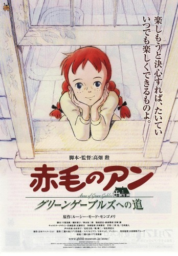 Akage no Anne: Green Gables e no Michi main image