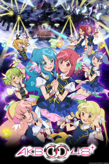 AKB0048 Next Stage main image