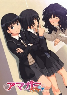 Amagami SS+ Specials image