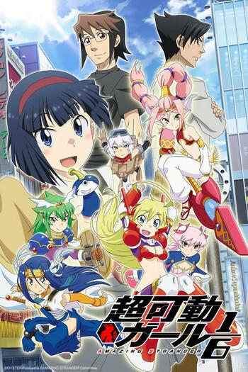 Amazing Stranger | Anime-Planet