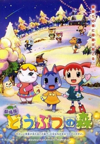 Animal Crossing main image