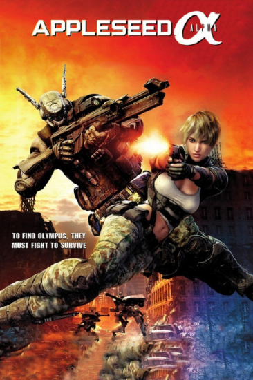 Appleseed Alpha main image