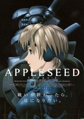 Appleseed Movie main image