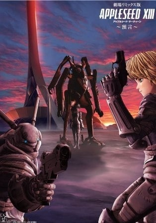 Appleseed XIII Movie 2: Ouranos main image