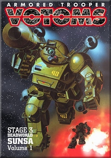 Armored Trooper Votoms main image