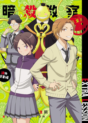 Assassination Classroom 2nd Season: Kagaijugyou-hen