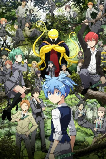 Image result for assassination classroom