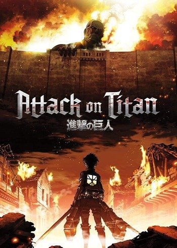 Attack on Titan main image