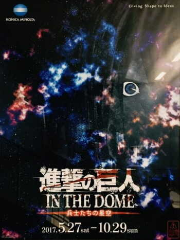 Attack on Titan in the Dome: Heishi-tachi no Hoshizora
