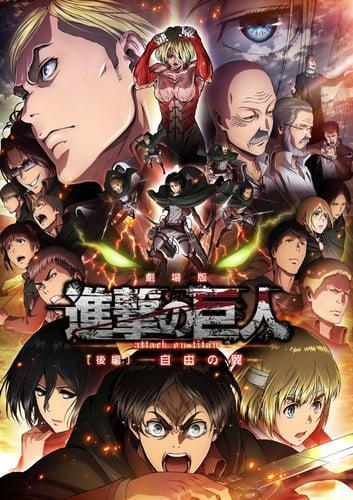 Attack On Titan Movie 2 Jiyuu No Tsubasa