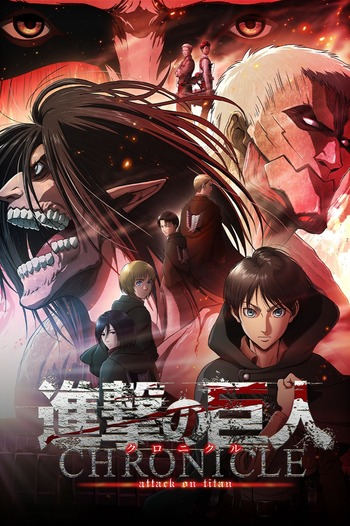Attack on Titan Movie 4: Chronicle