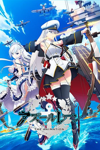 Azur Lane Anime Cover